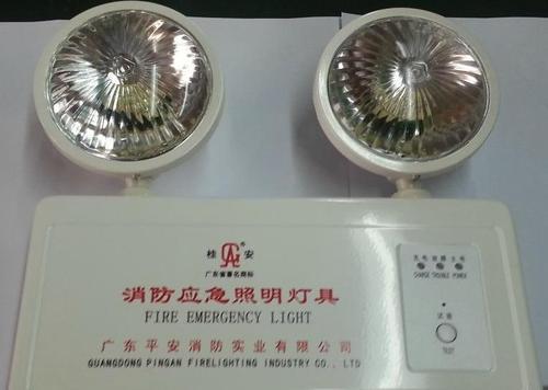 青海消防應急燈